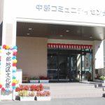 10月20日~22日 米沢・中部コミュニティセンター文化祭 本番は22日だよ!!
