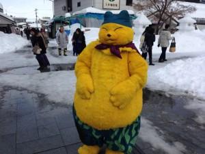 ナゾノ・ヒデヨシ
