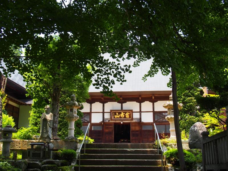鶴布山珍蔵寺