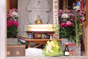 前田慶次供養塔詳細