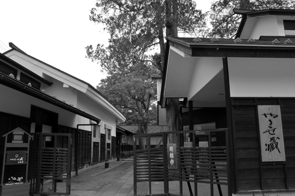 長井市風景